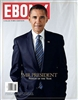 this print is a reproduction of the Ebony magazine cover from January 2009 that depicts a confident President Barack Obama
